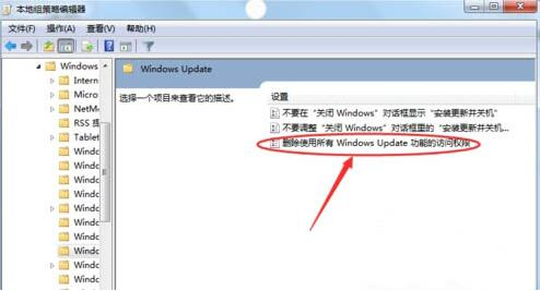 Windows组件