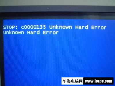 STOP:C0000135 UNKNOWN HARD ERROR